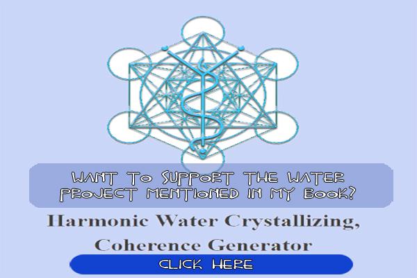 water Machine1